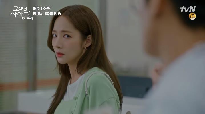 Park Min Young đúng chuẩn fangirl hữu nghị: Quẩy từ BTS lây sang EXO trong Her Private Life tập 2 - Ảnh 5.