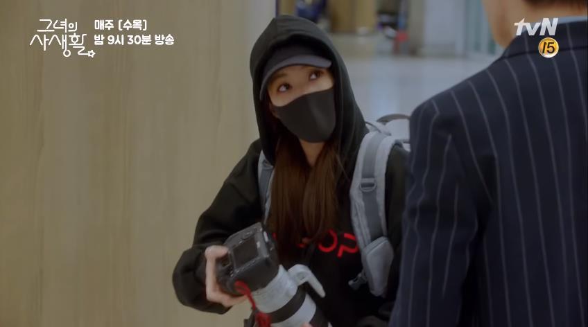 Fan Hàn thích thú cảnh Park Min Young biến hình như thủy thủ mặt trăng ngay tập 1 Her Private Life - Ảnh 6.