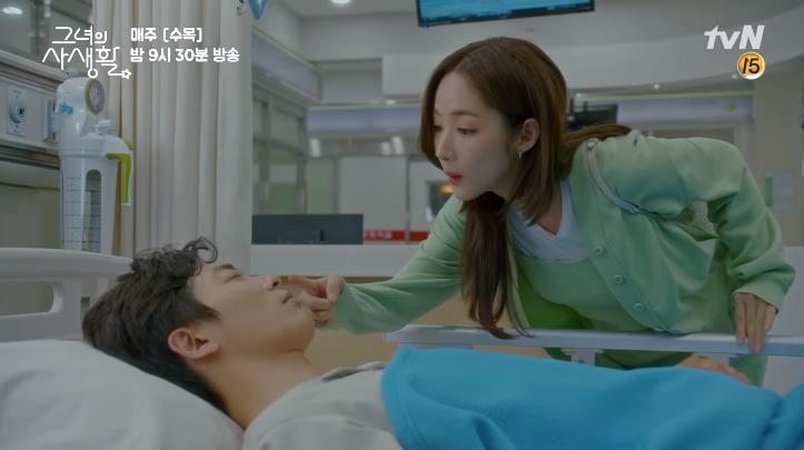 Park Min Young đúng chuẩn fangirl hữu nghị: Quẩy từ BTS lây sang EXO trong Her Private Life tập 2 - Ảnh 7.