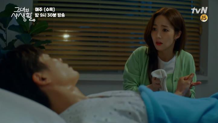 Park Min Young đúng chuẩn fangirl hữu nghị: Quẩy từ BTS lây sang EXO trong Her Private Life tập 2 - Ảnh 10.