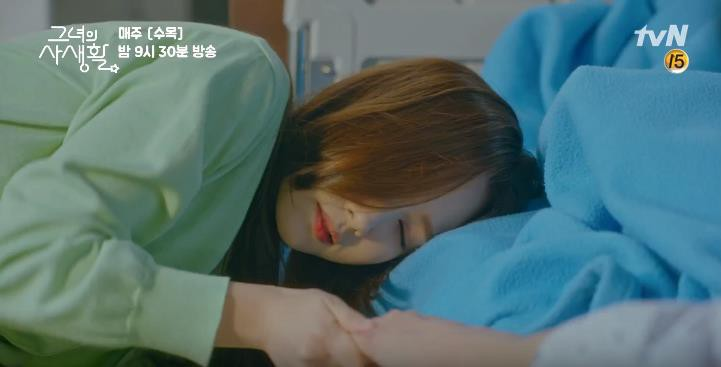 Park Min Young đúng chuẩn fangirl hữu nghị: Quẩy từ BTS lây sang EXO trong Her Private Life tập 2 - Ảnh 11.