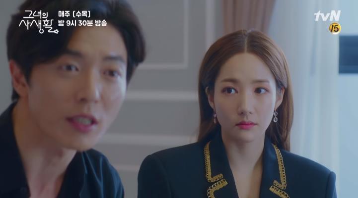 Park Min Young đúng chuẩn fangirl hữu nghị: Quẩy từ BTS lây sang EXO trong Her Private Life tập 2 - Ảnh 14.