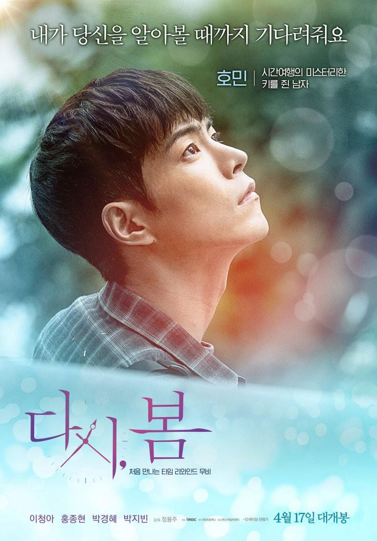Sau 3 năm, dàn sao Moon Lovers không hẹn mà gặp, đồng loạt tái chiếm màn ảnh Hàn chỉ thiếu mỗi nam chính - Ảnh 6.