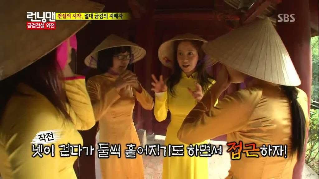 Nhờ thuật ẩn thân bằng... áo dài, Song Ji Hyo từng trở thành trùm cuối khi Running Man đến Việt Nam - Ảnh 6.