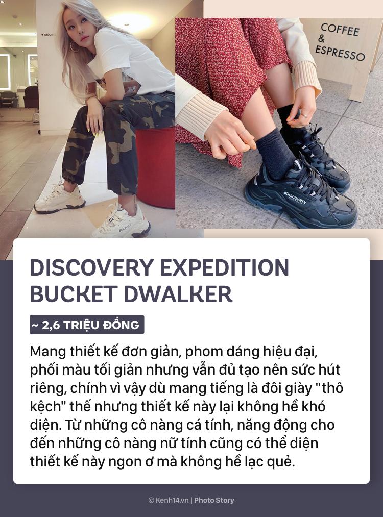 Những đôi sneaker này tuy thô kệch nhưng lại được sao Hàn cũng như các tín đồ thời trang Hàn Quốc vô cùng ưa chuộng - Ảnh 3.