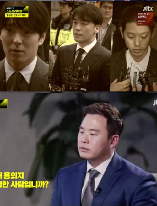 Mặc Seungri chỉ đạo, hành động đơn phương này của Jung Joon Young là lý do khiến bê bối chatroom tình dục vỡ lở - Ảnh 2.