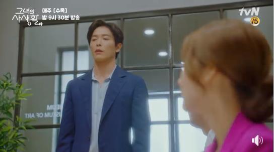 Lật mặt nhanh như netizen Hàn: Vừa chê tập 1 của Her Private Life sang tập 2 đã dốc cạn tính từ khen ngợi - Ảnh 1.