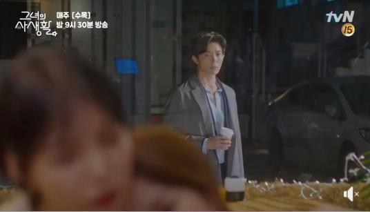 Lật mặt nhanh như netizen Hàn: Vừa chê tập 1 của Her Private Life sang tập 2 đã dốc cạn tính từ khen ngợi - Ảnh 2.