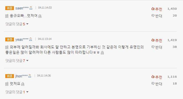 Sộp hơn Yoo Jae Suk lại còn khiêm tốn, Park Seo Joon được các thánh khẩu nghiệp Knet khen hết lời - Ảnh 4.