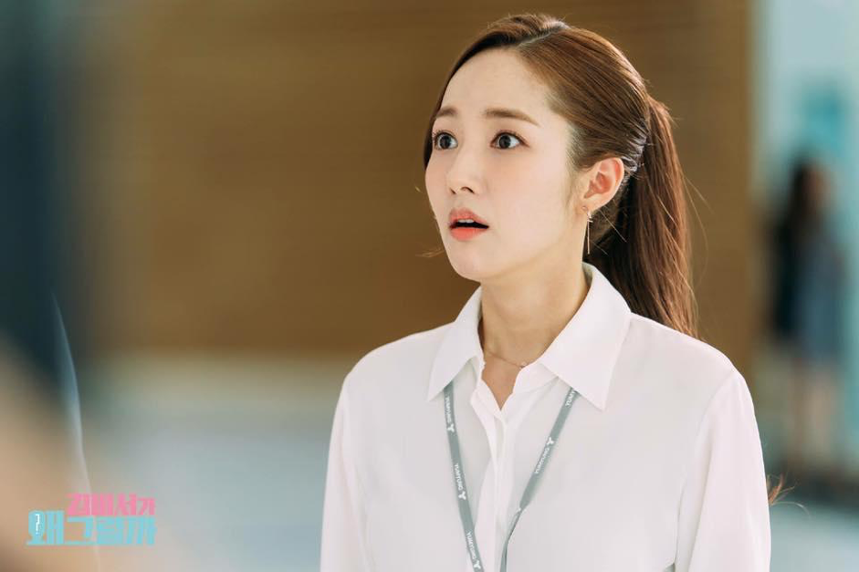 Chuyện khó tin: Fangirl Park Min Young sắp phá kỉ lục rating chạm đáy, hất cẳng luôn người anh Kim Jae Joong (JYJ)! - Ảnh 7.