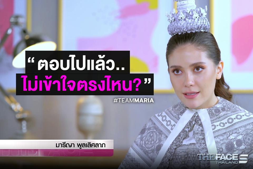 The Face Thailand: Maria chơi trội như Võ Hoàng Yến, mặc luôn trang phục truyền thống vào phòng loại - Ảnh 3.