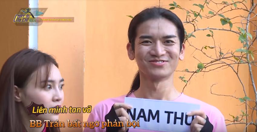 Cư dân mạng khi thấy BB Trần phản bội Nam Thư tại Running Man: Chơi vậy mới vui - Ảnh 2.