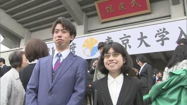 Dẫu bị khiếm thị cả 2 mắt, nữ sinh này vẫn đỗ vào đại học hàng đầu nước Nhật - Ảnh 1.