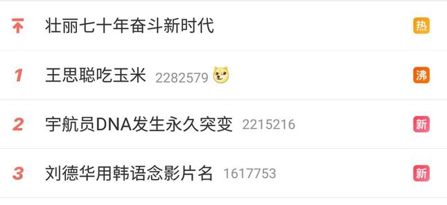 Khoảnh khắc Lưu Đức Hoa nói gà, Song Hye Kyo nói vịt trong Kim Tượng 38th khiến netizen cười quỳ! - Ảnh 5.