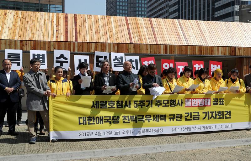 5 năm sau thảm họa chìm phà Sewol, điện ảnh Hàn lên tiếng: Đã đến lúc cần đối diện với nỗi đau! - Ảnh 12.