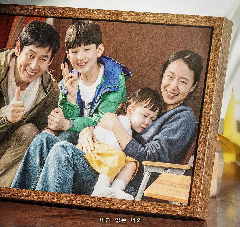 5 năm sau thảm họa chìm phà Sewol, điện ảnh Hàn lên tiếng: Đã đến lúc cần đối diện với nỗi đau! - Ảnh 14.