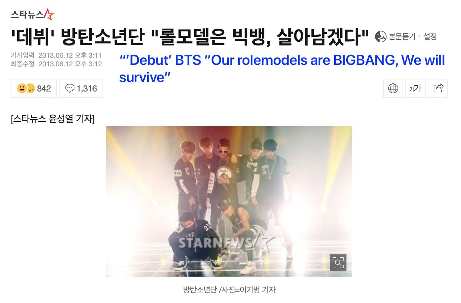 Rùng mình câu nói 6 năm trước của BTS sau chuỗi thành tích kỷ lục thế giới: Lời tiên đoán là có thật! - Ảnh 1.