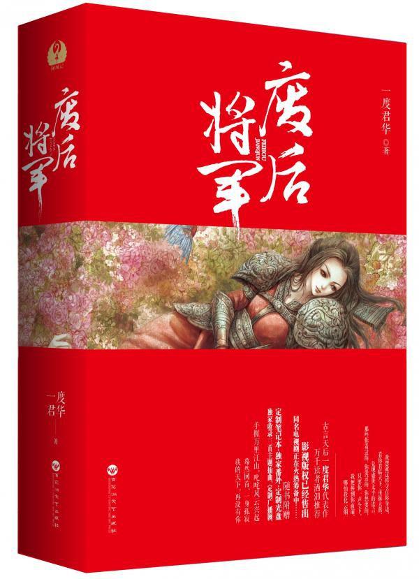 Sao nam xứ Trung ngoại tình cũng không tệ bằng 6 tra nam phim Hoa ngữ sau đây - Ảnh 11.