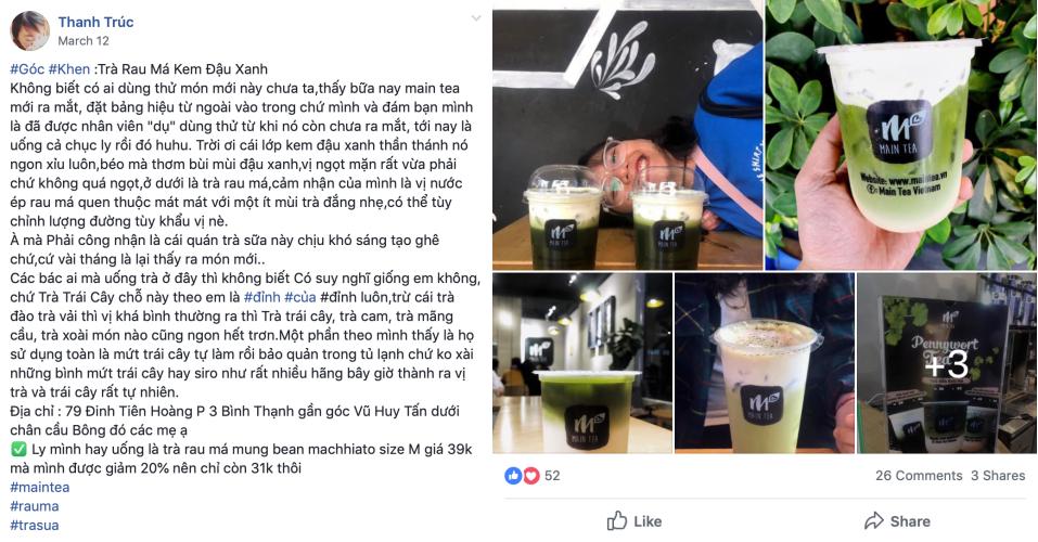 Sài Gòn mùa nóng chảy mỡ: có thức uống thần thánh được dân tình ùn ùn kéo nhau đi thử và review - Ảnh 5.
