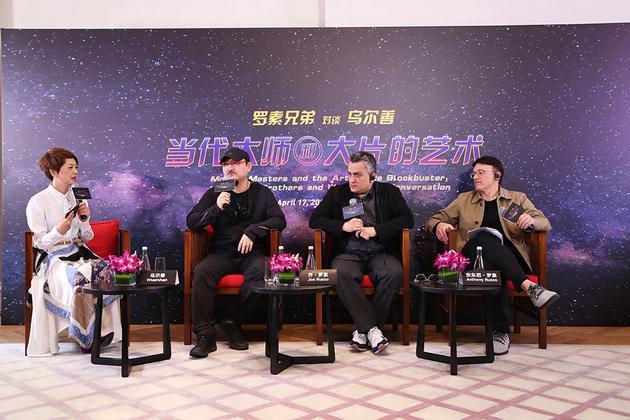 Marvel húp trọn ngàn tỷ với Endgame tại Trung Quốc, netizen nhìn giá vé than trời: Hay là bán thận để xem? - Ảnh 6.