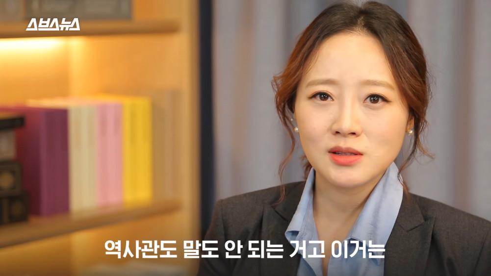 Nạn nhân kể lại toàn bộ việc bị Jung Joon Young, Choi Jong Hoon và 3 thành viên chatroom hiếp dâm tập thể - Ảnh 4.