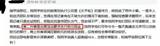 Không chỉ tỏ thái độ hách dịch, Song Hye Kyo còn có biểu hiện trốn thuế khi tới Trung Quốc đi sự kiện? - Ảnh 1.