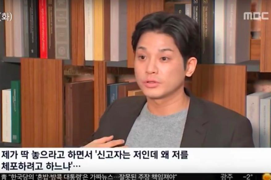 Tội phạm tình dục, ma túy và trốn thuế: Những vụ bê bối K-pop hé lộ mặt tối của khu nhà giàu Gangnam - Ảnh 3.