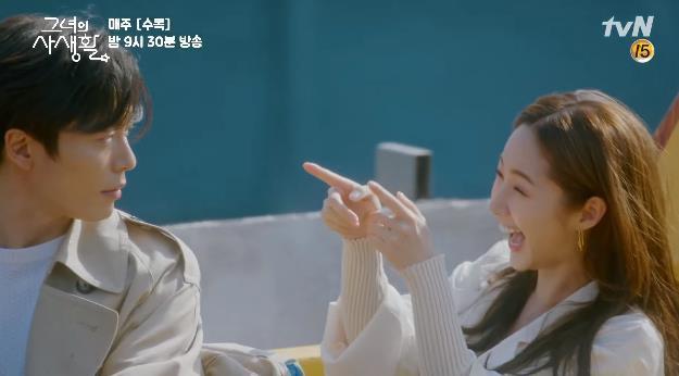 Sướng như Park Min Young, có chủ tịch mặt ngầu đeo tai thỏ làm người tình bình phong trong Her Private Life - Ảnh 11.
