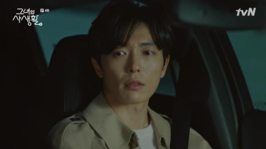 Sướng như Park Min Young, có chủ tịch mặt ngầu đeo tai thỏ làm người tình bình phong trong Her Private Life - Ảnh 12.