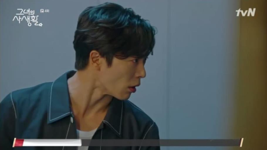 Sướng như Park Min Young, có chủ tịch mặt ngầu đeo tai thỏ làm người tình bình phong trong Her Private Life - Ảnh 18.