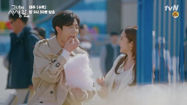 Sướng như Park Min Young, có chủ tịch mặt ngầu đeo tai thỏ làm người tình bình phong trong Her Private Life - Ảnh 6.