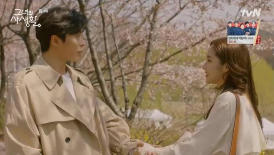 Sướng như Park Min Young, có chủ tịch mặt ngầu đeo tai thỏ làm người tình bình phong trong Her Private Life - Ảnh 7.