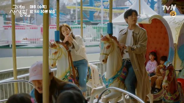 Sướng như Park Min Young, có chủ tịch mặt ngầu đeo tai thỏ làm người tình bình phong trong Her Private Life - Ảnh 10.