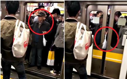 Clip: Ông chú Nhật Bản 5 lần 7 lượt dùng tay ngăn tàu điện đóng cửa khiến ai thấy cũng phải bức xúc - Ảnh 2.