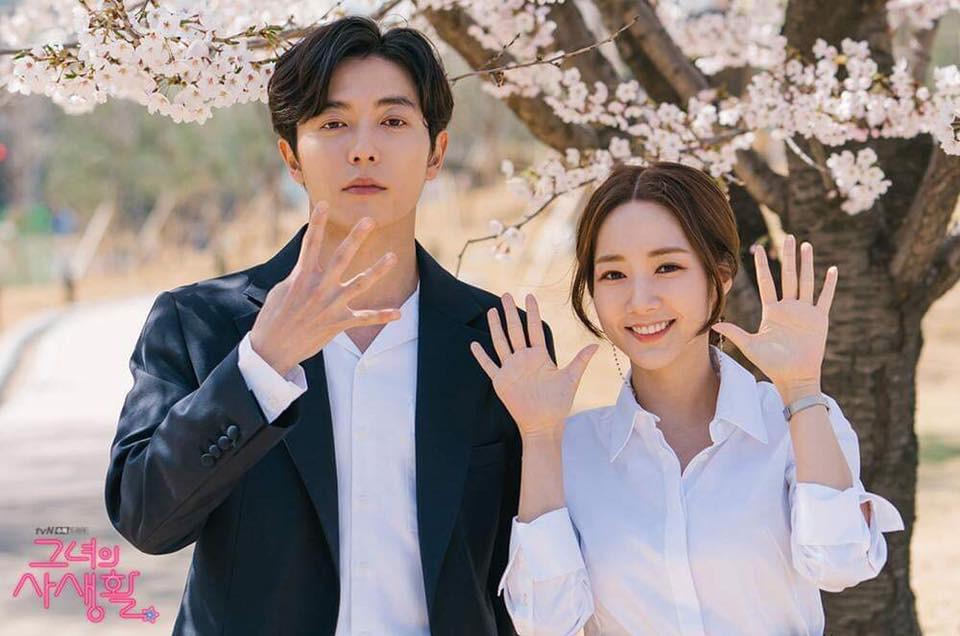 Dù bị không ít người chê, kiểu tóc của Park Min Young vẫn được con gái Hàn thi nhau để theo - Ảnh 2.