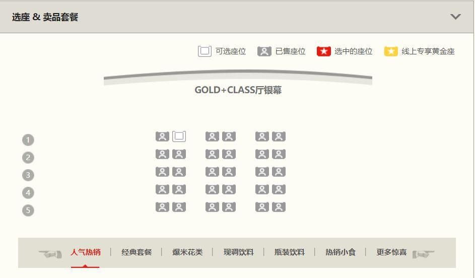 Chưa chiếu đã hốt cú đậm 1400 tỷ đồng, Endgame phá đảo thị trường phòng vé Trung Quốc! - Ảnh 7.