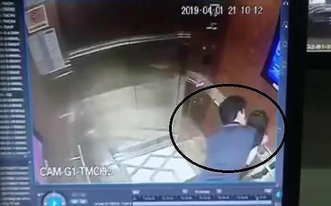 Thứ trưởng Công an giải trình vụ ông Nguyễn Hữu Linh sàm sỡ bé gái trong thang máy: Nạn nhân nói gì? - Ảnh 2.
