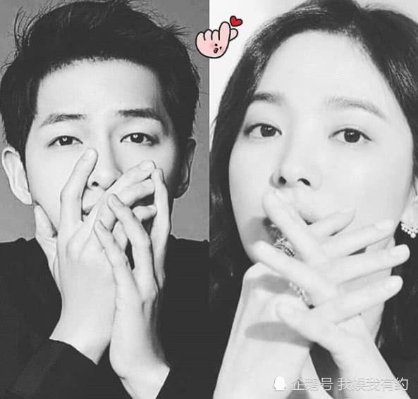 Joong KI dating Hye Kyobeste online dating nettsted i USA