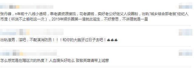 5 trai hư vướng án ngoại tình của làng phim Hoa ngữ: Kẻ bị vợ bắt gian tại nhà, gã tanh bành sự nghiệp - Ảnh 21.