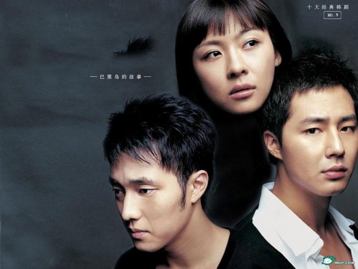 """9 phi vụ ngoại tình và """"bắt cá nhiều tay"""" chấn động màn ảnh Hàn, xem vào là choáng - Ảnh 1."""