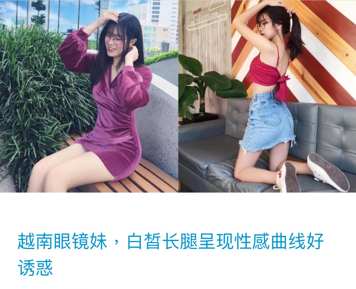 Girl ĐH Kiến trúc sinh năm 2000 được báo Trung khen nức nở: Chân dài, da trắng, body S-line cực phẩm - Ảnh 1.