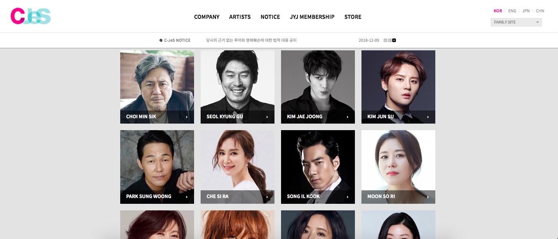 Khi fan Seungri và fan Yoochun khẩu chiến gay gắt, C-Jes đã chính thức xóa sổ hình ảnh của Yoochun trên website - Ảnh 1.
