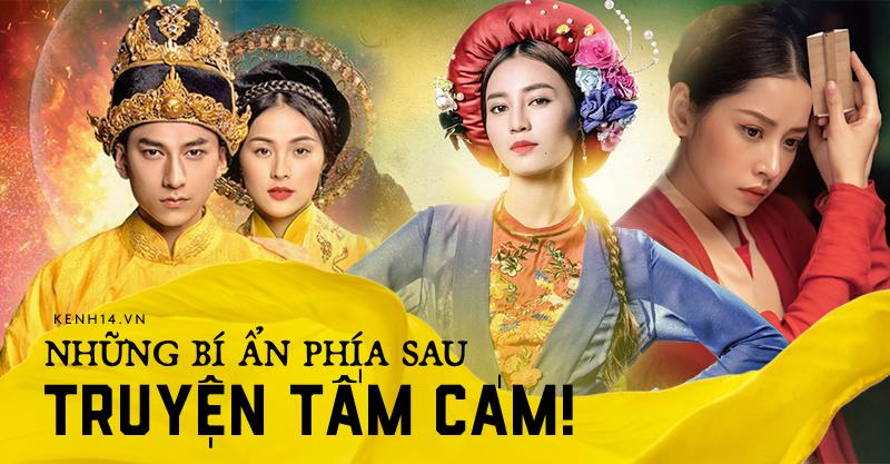 Những bí ẩn xoay quanh truyện cổ tích Tấm Cám đang nổi đình đám trong MV Chi Pu: Cá Bống là mẹ của Tấm, Tấm và Cám là chị em ruột - Ảnh 1.