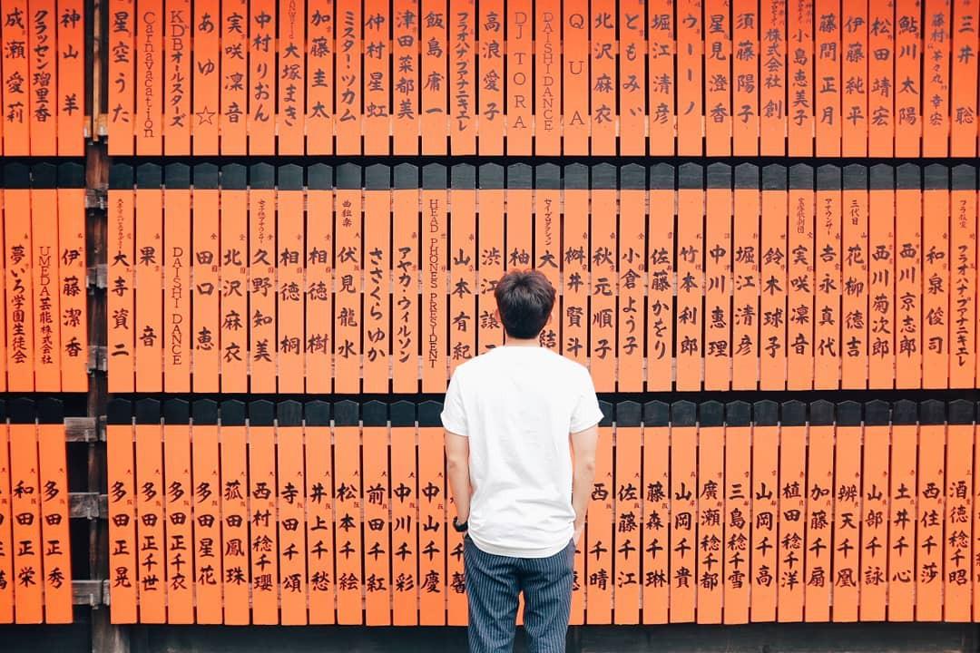 Quay về tuổi thơ với loạt ảnh check-in đúng chuẩn thế giới truyện tranh của Jun Phạm tại Nhật Bản - Ảnh 14.