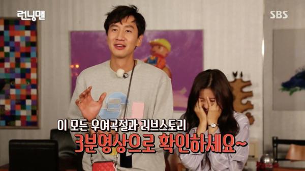 Lee Kwang Soo lần đầu tiết lộ lý do công khai hẹn hò, nói gì về chuyện kết hôn với bạn gái Lee Sun Bin? - Ảnh 3.