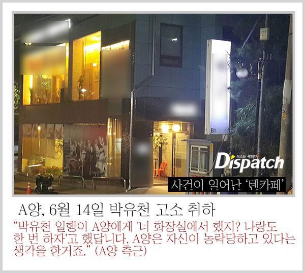 Park Yoochun: Hoàng tử gác mái năm nào sa ngã vì bê bối tình dục, trở thành con nghiện ma tuý chiêu trò của Kbiz - Ảnh 4.