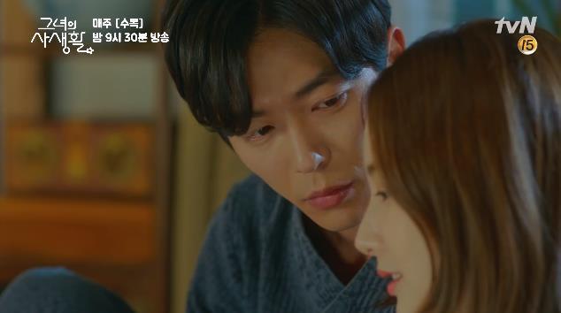 Mang tiếng là yêu hờ nhưng Park Min Young lại liên tục ăn nằm với tổng tài trong Her Private Life - Ảnh 6.