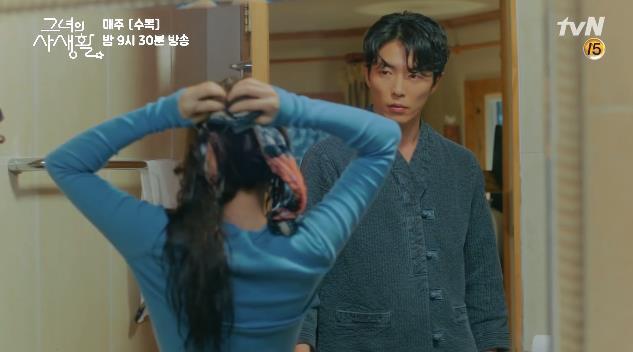 Mang tiếng là yêu hờ nhưng Park Min Young lại liên tục ăn nằm với tổng tài trong Her Private Life - Ảnh 8.