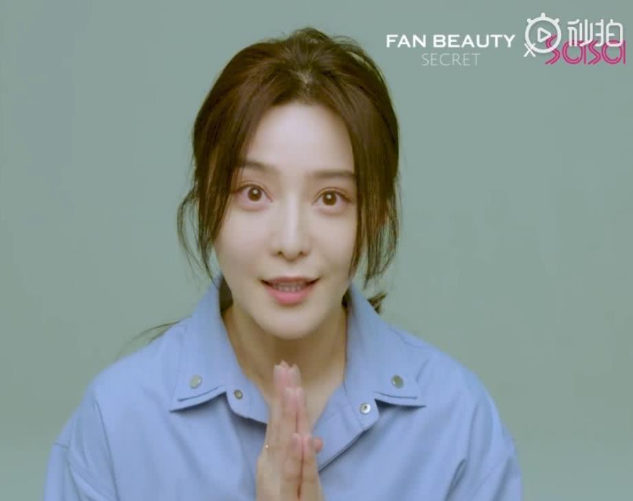 Gương mặt cứng đờ, cằm dài ngoằng quá khác lạ của Phạm Băng Băng khiến netizen xôn xao - Ảnh 5.
