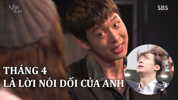 Nhìn lại nghiệp diễn hơi sâu của Park Yoo Chun mới thấy, anh chàng đích thực là một nghệ sĩ yêu nghề - Ảnh 7.